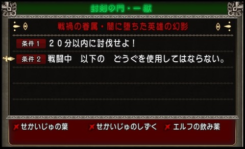 20160325_1