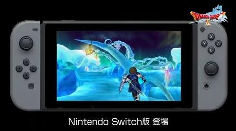 135_switch