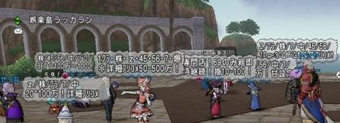 153_ダイス屋