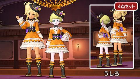 マジカル姫ゆかたセット