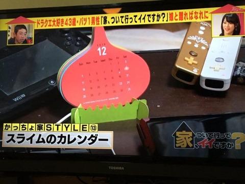 206_かっちょ