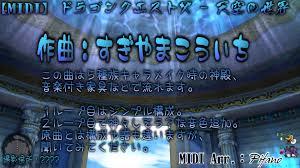 009_天空の世界曲