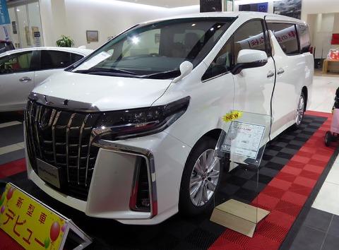 【徹底討論】トヨタ・アルファードは高級車か否か!!🚙
