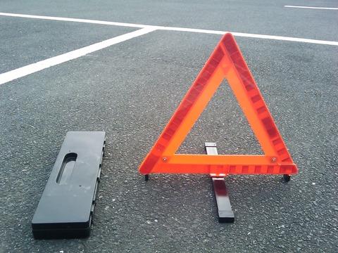 1920px-三角表示板