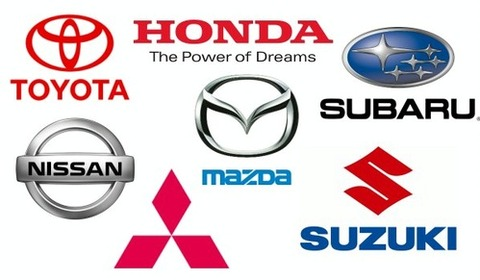 japanese20automakers20-20logo