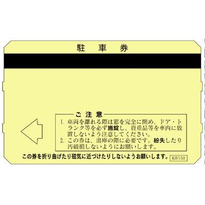 S3015018A