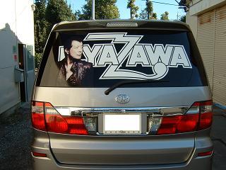 yazawa-18