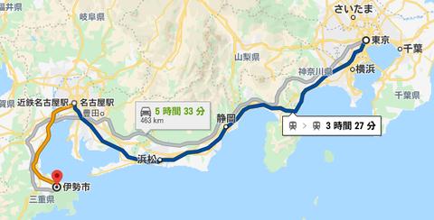 東京から伊勢まで車で行くってどれぐらいキツイ?