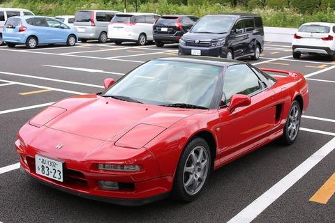 Honda_NSX_JDM_1997_Front