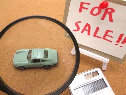 1年落ち走行1万キロの車って売ったらいくらくらい?
