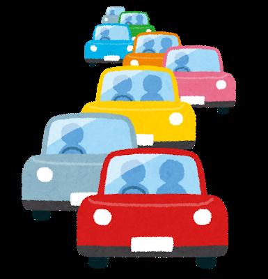〈ゲーム理論〉渋滞の原因を数学的に分析すると自動運転カーの登場で移動にかかる時間が減る理屈がよくわかる