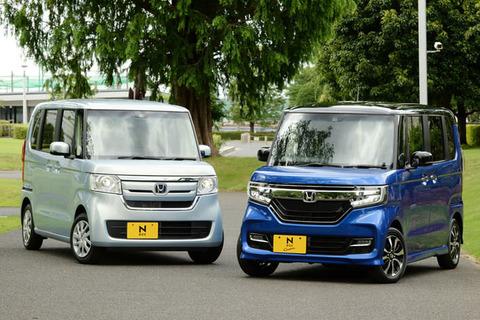 【速報】新車販売台数、ホンダの軽自動車「N-BOX」が15ヶ月連続首位ww