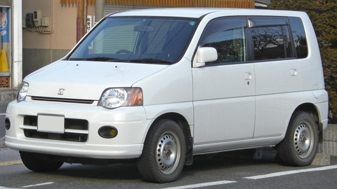 Honda_S_MX_1999