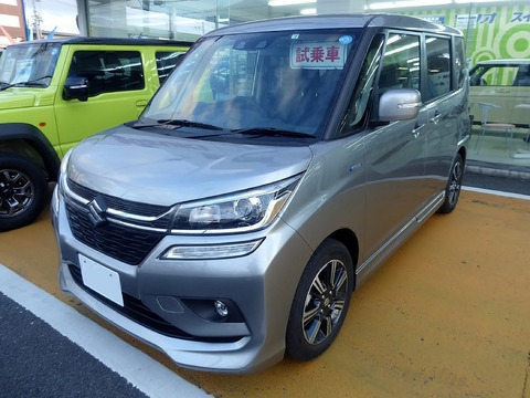 1280px-Suzuki_SOLIO_BANDIT_HYBRID_MV_(DAA-MA36S-FSVB-JRM2)_front