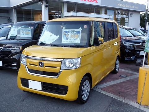 1280px-Honda_N-BOX_G・EX_Honda_SENSING_(DBA-JF3)_front