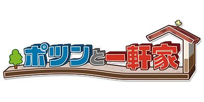 ポツンと一軒家program_516_logo_image