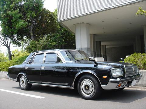 1280px  - トヨタセンチュリー(VG40)