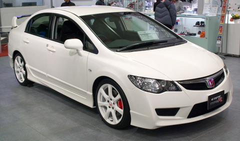 2007_Honda_Civic_TypeR_01