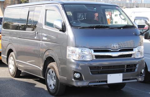 Toyota-HiaceSuperGL