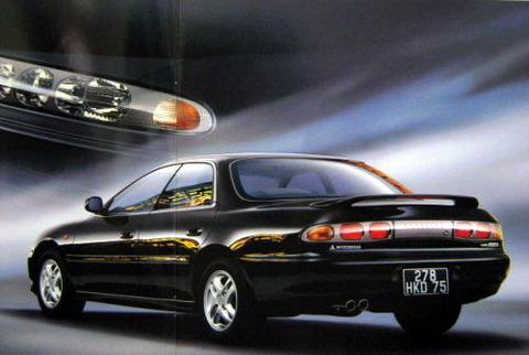 emeraude1994-10-c2