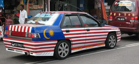 proton-malaysia-flag