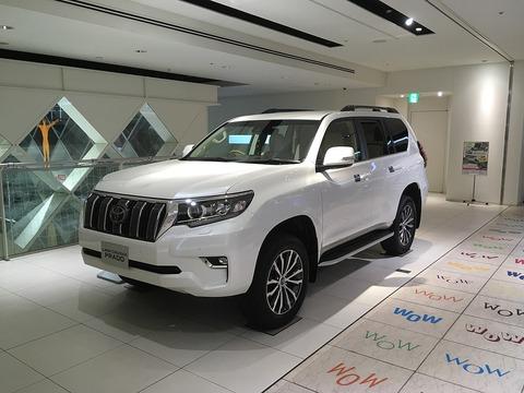1280px-Toyota_land_cruiser_prado_2017