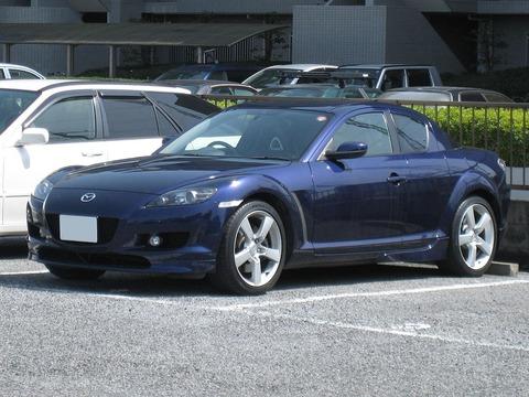 1280px-MazdaRx-8