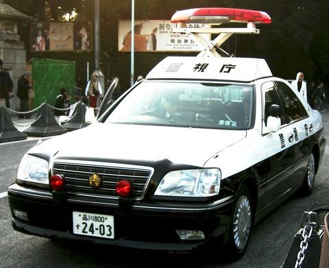 警視庁パトカートヨタ・クラウン