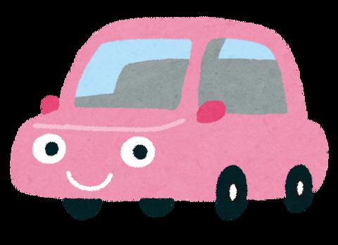 car_pink