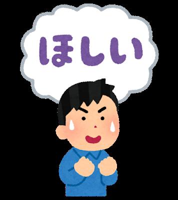 butsuyoku_man