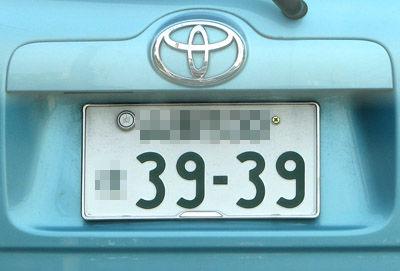 b13d69f0