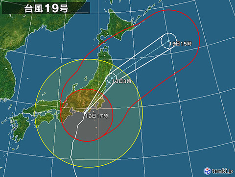 typhoon_1919_2019-10-12-17-00-00-large
