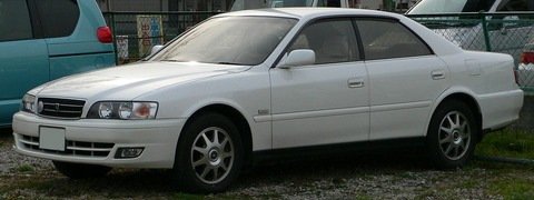 1280px-1998_Toyota_Chaser_01
