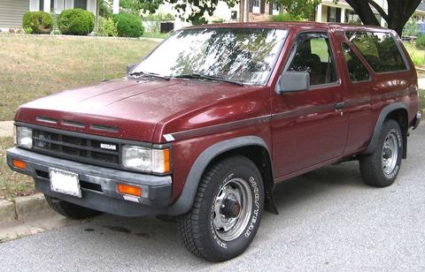 Nissan-Pathfinder-2door