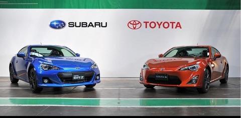 Subaru-BRZ-toyota-86