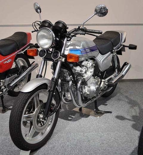 800px-Honda_CB750F