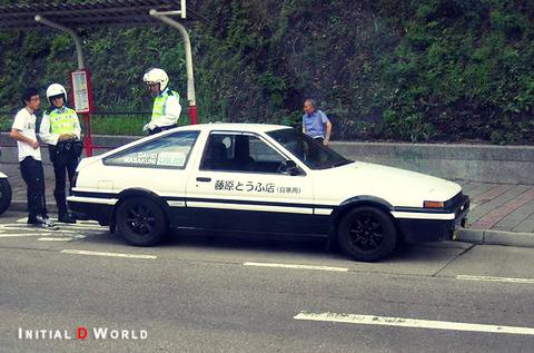 86_police