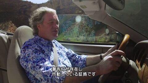 謎の勢力「外車は修理費が高い!!部品来るのが遅い!!!!」←これ