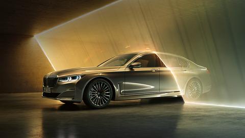BMW7か3で迷ってるけどどっち?
