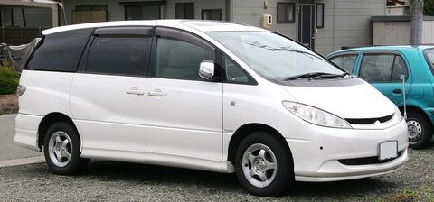 1200px-2001-2003_Toyota_Estima_Hybrid