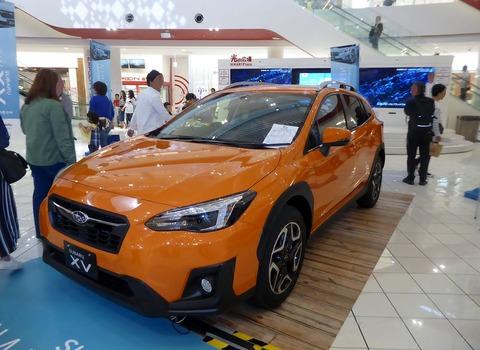 Subaru_XV_2.0i-S_EyeSight_(DBA-GT7)_front