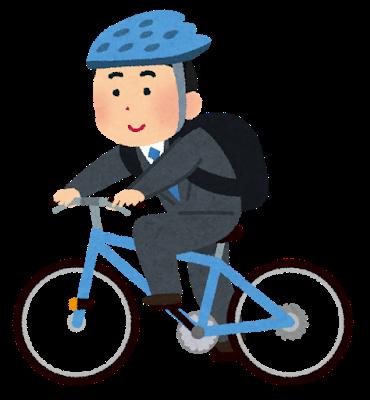 20km離れた職場に自転車通勤って現実的?