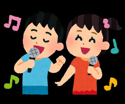 karaoke_kids