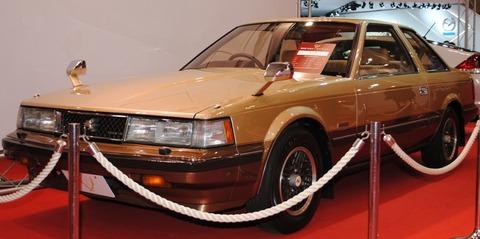 ToyotaSoarer1st