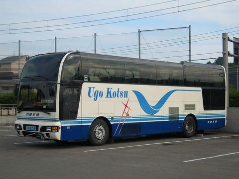 Ugo-kotsu-26