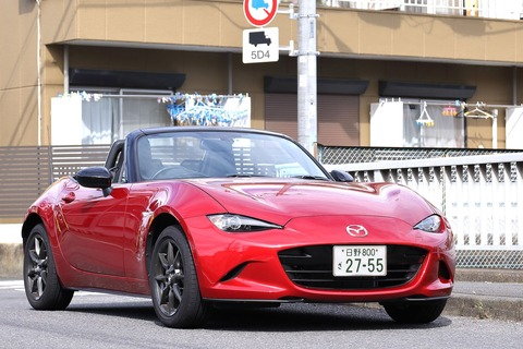 Mazda_Roadster_(MX-5)_by_Negawa_Bridge