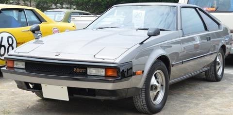 Toyota-CelicaXX2800GT