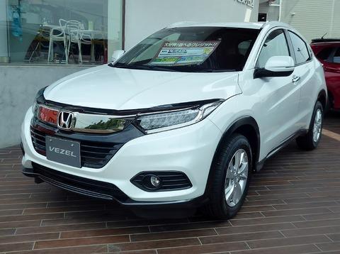 1024px-Honda_VEZEL_X・Honda_SENSING_(DBA-RU1)_front