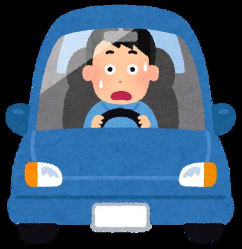 【悲報】ワイ、車で事故をしそうになる