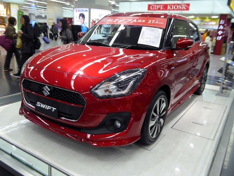 The_frontview_of_Suzuki_SWIFT_HYBRID_RS_(DAA-ZC53S)